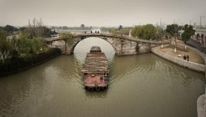 Landscape Time: Floating the Grand Canal with Philipp Scholz Ritterman • http://bit.ly/2cV2K1a